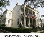 one of the beautiful historic... | Shutterstock . vector #685460203