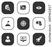 set of 9 business icons set...   Shutterstock .eps vector #685461817