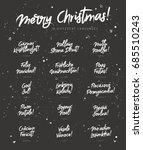 merry christmas in different... | Shutterstock .eps vector #685510243