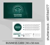 business card template... | Shutterstock .eps vector #685566577