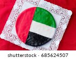 uae flag cake. celebration... | Shutterstock . vector #685624507