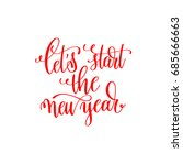 let's start the new year red... | Shutterstock .eps vector #685666663