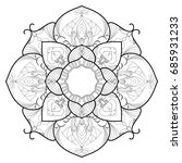 mandala. decorative round... | Shutterstock .eps vector #685931233