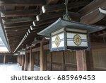 meiji shrine lanterns  close up ... | Shutterstock . vector #685969453
