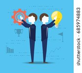 colleagues thinking and... | Shutterstock .eps vector #685974883