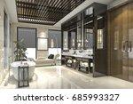 3d rendering modern loft... | Shutterstock . vector #685993327