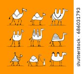 camel set  sketch for your... | Shutterstock .eps vector #686031793