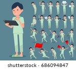 a set of men with digital... | Shutterstock .eps vector #686094847
