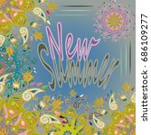 new summer   zentangle inspired ... | Shutterstock . vector #686109277