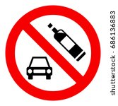 no drink and drive sign ...   Shutterstock .eps vector #686136883