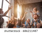 attractive young people... | Shutterstock . vector #686211487