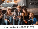portrait of cheerful young...   Shutterstock . vector #686211877