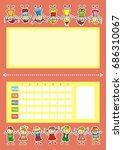 schedule  timetable for kids | Shutterstock .eps vector #686310067