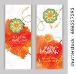raksha bandhan festival banner... | Shutterstock .eps vector #686327293