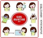 cute cartoon illustration of...   Shutterstock .eps vector #686417803