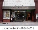 tokyo  japan   july 29th  2017  ...   Shutterstock . vector #686474617