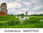 ruins of the besiekiery castle. ... | Shutterstock . vector #686557033