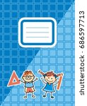 workbook with name tag  vector... | Shutterstock .eps vector #686597713