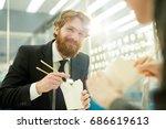 portrait of modern bearded... | Shutterstock . vector #686619613