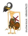 raden arjuna arjuna is a knight ...   Shutterstock .eps vector #686669623