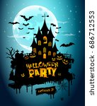 halloween poster  night... | Shutterstock . vector #686712553