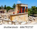 Scenic Ruins Of The Minoan...
