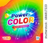package design washing powder... | Shutterstock .eps vector #686817223