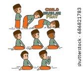 moslem children prayer... | Shutterstock .eps vector #686821783