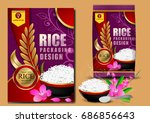rice package design. golden and ... | Shutterstock .eps vector #686856643