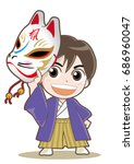 child image wearing with fox... | Shutterstock .eps vector #686960047