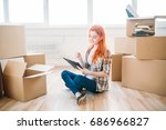 woman sitting on the floor... | Shutterstock . vector #686966827