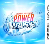 power wash laundry detergent... | Shutterstock .eps vector #686976943