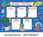 template school timetable for... | Shutterstock .eps vector #687030637