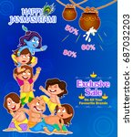 krishna janmashtami sale and... | Shutterstock .eps vector #687032203