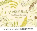 floral vector background.... | Shutterstock .eps vector #687032893