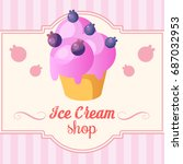 funny ice cream background.... | Shutterstock .eps vector #687032953