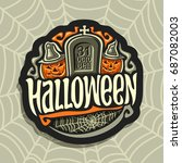 vector logo on halloween... | Shutterstock .eps vector #687082003