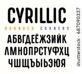 sanserif font with rounded... | Shutterstock .eps vector #687090337