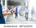 close up view of an asian...   Shutterstock . vector #687162253