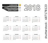calendar 2018 on romanian... | Shutterstock .eps vector #687178123