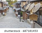 historical sannen zaka street... | Shutterstock . vector #687181453