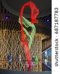 astana  kazakhstan   july 4 ... | Shutterstock . vector #687187783