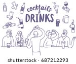 Doodle people drinking at the bar. Including set of  hands with drinks and bottles. Hand drawn brush vector cartoon illustration for your design. | Shutterstock vector #687212293