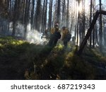 fire fighters working at... | Shutterstock . vector #687219343