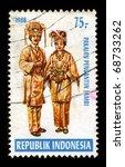 republic of indonesia   circa... | Shutterstock . vector #68733262