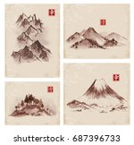 four paintings of mountains... | Shutterstock .eps vector #687396733