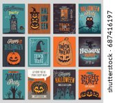 Stock vector halloween hand drawn invitation or greeting cards set vector illustration 687416197