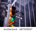 nyc wall street yellow traffic... | Shutterstock . vector #687420037