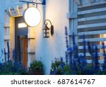 exterior of a store with a... | Shutterstock . vector #687614767