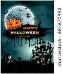 halloween pumpkins and dark... | Shutterstock .eps vector #687675493